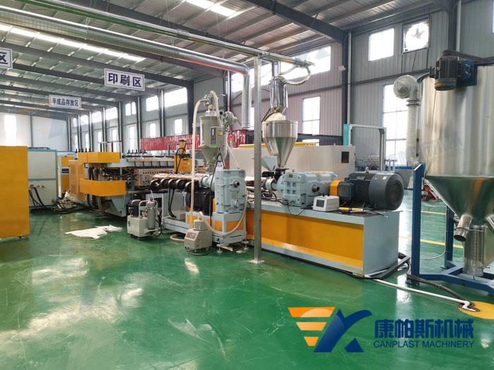 plastic hollow grid sheet production line